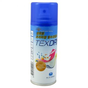 TEX-DRY-ETROLLEY-1